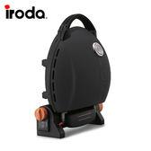 《iroda》O-Grill 3500T 可攜式瓦斯烤肉爐-個性黑