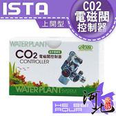 [ 河北水族 ] 伊士達 ISTA CO2迷你雙錶電磁閥控制器(上開型)