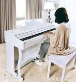 鋼琴成人家用電鋼琴88鍵重錘專業智慧電子兒童初學者幼師學生YXS 瑪麗蓮安