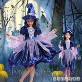 萬聖節女巫服裝兒童小巫女公主裙幼兒化妝舞會巫婆cos裝扮演出服 居家物語