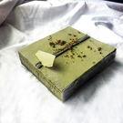 抹茶蛋糕/抹茶慕斯/抹茶奶油霜