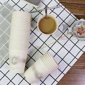 潔成一次性杯子加厚大號家用商務紙杯原漿本色50只250ml咖啡杯