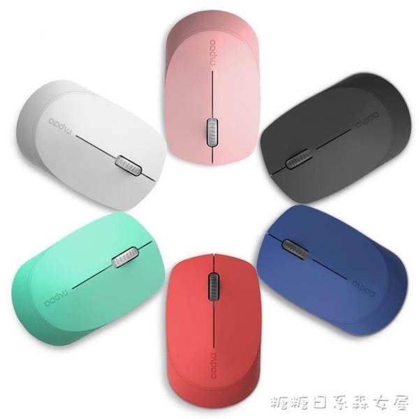 無線滑鼠-雷柏i35無線藍芽滑鼠4.0靜音省電多模式Mac筆記本電腦臺式辦公商務家用-完美