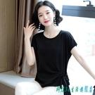 雪紡襯襯衫 女裝2020新款夏季短袖上衣洋氣遮肚顯瘦絲質緞面收腰小衫 OO12303『科炫3C』