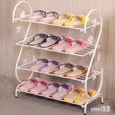 鞋櫃 鞋架簡易家用多層簡約現代經濟型鐵藝宿舍拖鞋架子收納小鞋架鞋柜 df5877 【Sweet家居】
