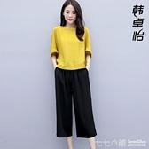 休閒套裝~ 2021新款休閒洋氣棉麻套裝女韓版時尚洋氣小個子寬管褲亞麻兩件套