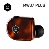 公司貨『 Master & Dynamic MW07 Plus 琥珀紅 』真無線藍牙耳機/精品藍芽5.0+aptX/IPX5
