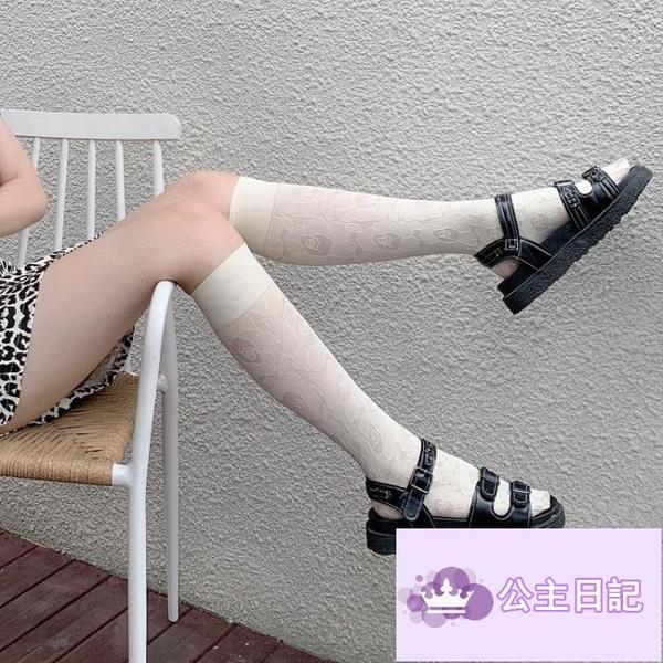 小腿長襪玫瑰蕾絲花朵鏤空溫柔法式復古lolita暗紋【公主日記】