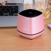 usb喇叭 粉色款桌面電腦小臺式筆電手機有線家用迷你音箱低音炮 快速出貨