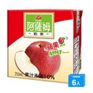 匯竑阿薩姆蘋果奶茶250ml x 6【愛...