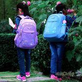 減負護脊雙肩小學生書包女生女童1-3-6年級4-12周雙肩背包兒童書包「時尚彩虹屋」
