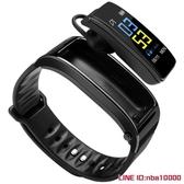 智慧手錶智慧手環耳機二合一分離可通話接電話計步器男女款運動手錶交換禮物