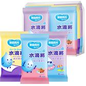 奈森克林 水滴將純水柔濕巾隨身包8抽x12包 濕紙巾 濕巾 超含水