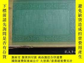 二手書博民逛書店The罕見ordeal of Richard FeverelY6713 George Meredith . J