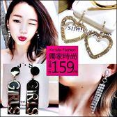 克妹Ke-Mei【AT47670】超時髦重推!奢華珍珠金屬流蘇耳針式耳環