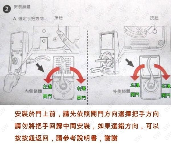 加安 TL505PC 牌電子鎖 G5V2LED0BC 觸控式密碼鎖 三合一數位鎖 智慧型智能鎖 感應鎖