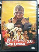 影音專賣店-P02-341-正版DVD-華語【辣死你媽】-黃明志作品
