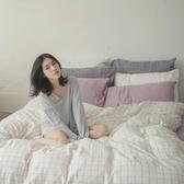 被套床包組-雙人 [十字淺紫x大格白] 長絨棉自然無印;混搭良品mix&match;翔仔居家