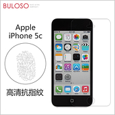 《不囉唆》iPhone5C高清抗指紋保護貼(前) 螢幕/保護膜/貼膜/高清/iphone(不挑色/款)【A274630】