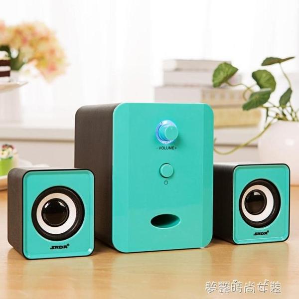筆記本台式機電腦有源2.1藍芽音響迷你手機小音箱 家用低音炮影響USB家用有線喇叭 【快速出貨】