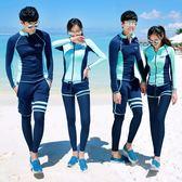 潛水服 拉鏈潛水服分體水母衣男女長袖泳衣防曬套裝比基尼大碼