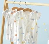 寶寶純棉開襠連身衣新生兒爬服
