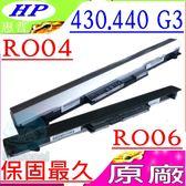 HP 電池(原廠)-惠普電池 RO04,RO06,ProBook 430 G3,440 G3,RO06XL,RO06055XL,HSTNN-LB7A,HSTNN-PB6P