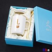 【貝貝】馬克杯 禮物個性陶瓷杯創意姓氏指紋馬克杯簡約咖啡杯帶蓋勺情侶水杯辦公杯子