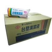 [奇奇文具] 【台塑】15L 小 清潔袋/垃圾袋 430×560mm 72入