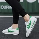 男鞋春季2020新款休閒運動板鞋韓版潮流百搭學生小白鞋子情侶潮鞋