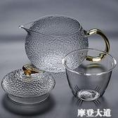錘紋耐熱玻璃過濾煮茶器耐高溫日式紅花茶器功夫茶具泡茶壺水壺『摩登大道』