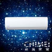 《CHIMEI奇美》極光變頻冷暖系列2-3坪 RB-S22HF1+RC-S22HF1(含基本安裝+舊機回收)