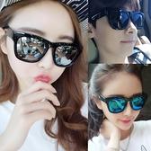 太陽鏡 墨鏡女潮男士正韓明星款小辣椒太陽鏡女圓臉復古反光黑大框眼鏡