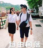 新ulzzang情侶裝夏裝韓版時尚情侶純色t恤短袖春裝寬鬆大碼男女袖 自由角落