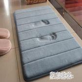 吸水衛浴地墊門墊衛生間廁所浴室廚房臥室防滑墊防水墊腳墊 js26982『東京潮流』