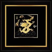 金箔畫 黃金畫純金 ~【祥龍獻瑞(右幅)】飛黃騰達純金龍外徑 68 x 68 cm