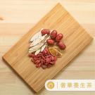 【味旅嚴選】|奢華養生茶|Luxury Health Tea|茶包|五入/組
