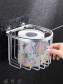 吸盤式手紙盒廁紙盒衛生紙盒衛生間紙巾盒廁所廁紙架捲紙架免打孔