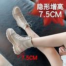 馬丁靴 女夏季薄款女鞋網紗靴鏤空靴子女白色短靴女春秋單靴【新品狂歡】