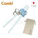 康貝Combi 三階段彈力學習筷-藍(右手用) -送環保收納袋