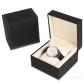 手錶盒 創意個性時尚PU皮手錶盒手鏈收納盒單個禮品首飾包裝盒禮物盒【快速出貨】