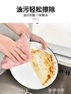 洗碗布家用抹布家務清潔廚房用品去油吸水不掉毛不沾油刷碗巾神器 蓓娜衣都
