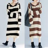 條紋連帽連身裙女秋冬 胖mm大尺碼寬鬆中長款燈籠袖毛線針織裙子 快速出貨