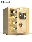 保險櫃 家用小型40CM密碼指紋防盜保險箱辦公室文件櫃床頭隱形保險櫃箱入墻保管【優惠兩天】