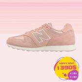 New Balance 女款粉色經典復古運動休閒鞋-NO.WL373PPI