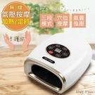 【日本Day Plus 】全方位氣壓式溫熱手部按摩器(HF-G1537)護手養生舒壓