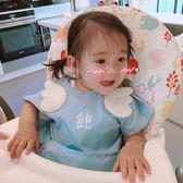 LUSON媽 女寶寶飯兜超軟防水速干吃飯罩衣可愛創意嬰兒圍兜【居享優品】