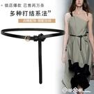 女士細腰帶簡約百搭韓國裝飾皮帶女時尚連衣...
