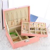初行首飾盒公主歐式韓國木質帶鎖耳釘耳環簡約首飾收納盒飾品盒大