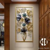 新中式鐵藝掛件墻面裝飾創意銀杏葉壁掛客廳背景墻玄關金屬壁飾【Kacey Devlin】